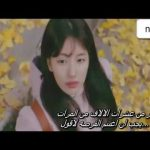 New Empire - A Little Braver (Uncontrollably Fond OST) Arabic Sub - مترجمة عربي