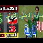هانى فتحى ومحمد عبد السلام عشره الاندل وفضيت علينا الدار 2017