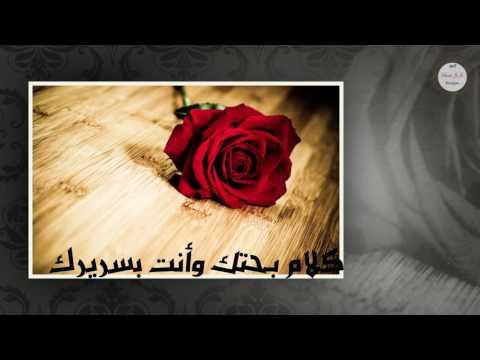 تحميل شيلات مهنا العتيبي mp3