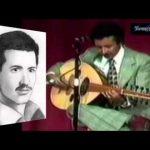 يا ساجي الطرف يا اغيد - علي عبد الله السمة - أغاني يمنية