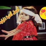 Cheb Kamel Naili Najet W9sdtk wentiya na7la