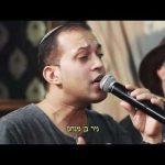 הפרויקט של רביבו - מחרוזת עוד יום יבוא | The Revivo Project - Od Yom Yavo Medley