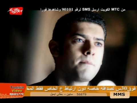 تحميل اغنية محمد عبده لنا الله mp3