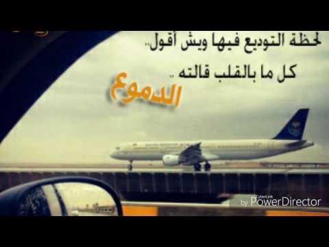 اغاني عراقيه فمان الله 0