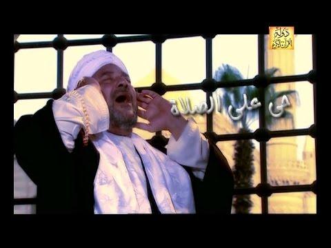 Mp3 تحميل الأذان بصوت الشيخ سيد النقشبندى أغنية تحميل - موسيقى