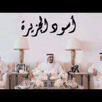حسين الجسمي الا دار زايد حصريا ٢٠١٦
