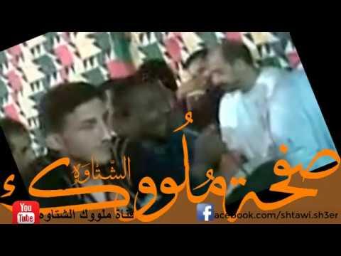 Mp3 تحميل شتاوي وغناوي علم الراعي نصر الدين السوداني أغنية تحميل
