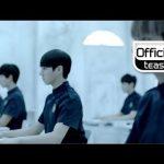 BTS Not Today MV Teaser