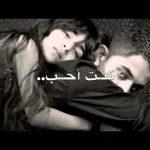 ♥ حاتم العراقي - يا طير يا مسافر له - مع الكلمات ♥