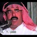 ربابة ناصر السلامه