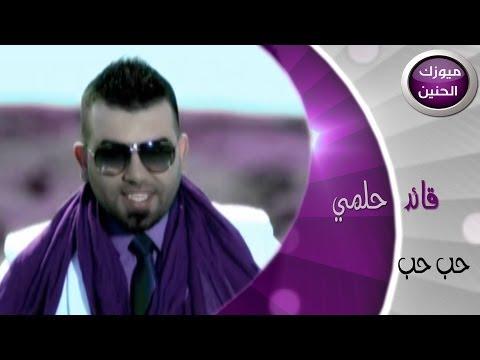 تحميل اغنية يقول راشد mp3