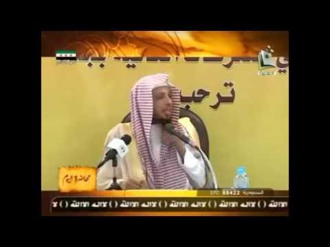 محاضرات سعد العتيق mp3