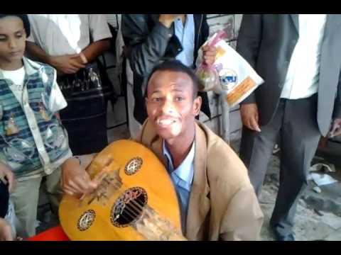 تحميل اغاني يمني