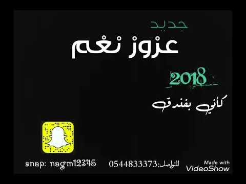 تحميل اغاني الفنان جلال ادريس mp3