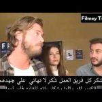 مسلسل جسور والجميلة الحلقة 8 مترجمة للعربية -اعلان 1