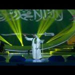 سلمان الشهامة بصوت المنشد فؤاد كليب