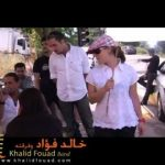 الفنان خالد فؤاد وفرقته - حبه حبه