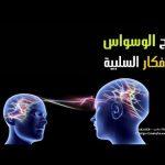 ارقي نفسك بالرقية الشرعية الكاملة لفك تعطيل جميع امورالحياة وراحة البال بإذن الله alroqia alshareaa
