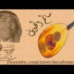 موال العشر نصايب حامد عبده ومحمد عبد السلام