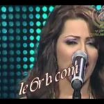 Ma5tobah Mouna Amarcha 2010 مخطوبة منى أمرشا