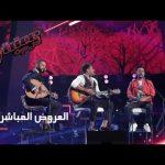 Ma Balash Hamaki 2015 حماقي مبلاش