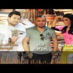 اغنية امينة ومحمد السالم - موزة مصرية - جديد 2014