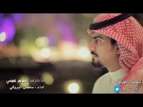 تحميل اغنية مكتوب عليا بهاء سلطان mp3