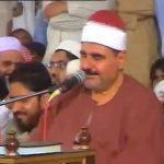 الشيخ سيد متولي عبد العال في حفلة خارجية من باكستان سورالقلمالحاقةالعصر