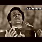 عبدالحليم حافظ - قارئة الفنجان - كاملة
