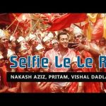 Selfie Le Le Re VIDEO Song Bajrangi Bhaijaan Salman Khan TSeries