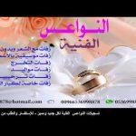 علي بن محمد هيل الله زفه حضرمية