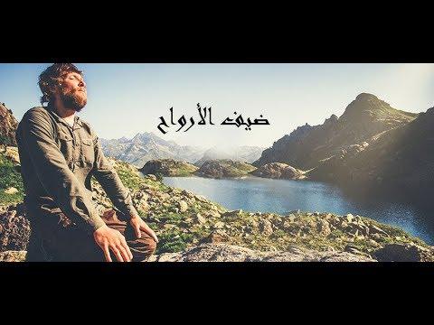 تحميل انشودة اهلا ياماما اهلا mp3