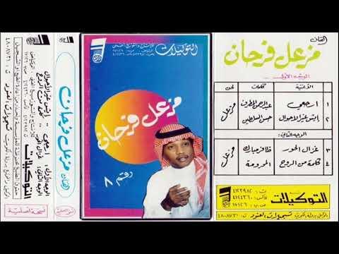 الشاب خالد تحميل mp3