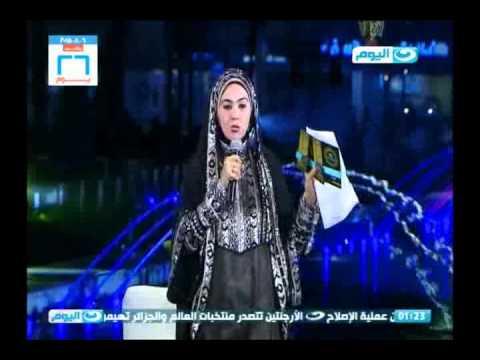 تحميل اغنية حلوين من يومنا والله سيد مكاوي mp3