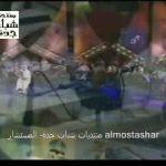طلال مداح - منهو حبيبك..mp4