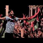 اغاني الثورة الليبية-طرابلس يا ام المداين - صلاح غالي