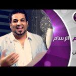 حسام الرسام و نصرت البدر بعنوأأأن الكاس الكاس 2012