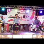 عريس الريحانة - بكري يس - التلاتة نيسانات - حسين الصادق - شباب حي السينما - 9/11/2012