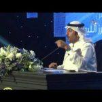 شيلة تجارب الاولين كلمات عبدالله علوش اداء علي بن رفده