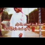 Mp3 تحميل هيثم يوسف حبيب الروح بطيء أغنية تحميل موسيقى