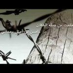 محمد السليم ـ خلصت من جملة الخلان