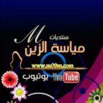انشودة العمل _ للمنشد عثمان الابراهيم || مجرد إحساس