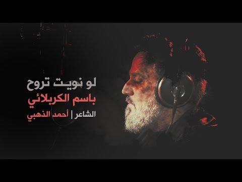 تحميل اغنية ميريام فارس انا والشوق mp3