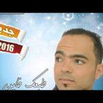 """أغنية سوفية""""2019 الفنان نور الدين سعيد"""" ستى جبك على سلامه"""