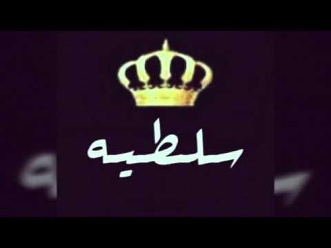بلال موسي سمعنا mp3