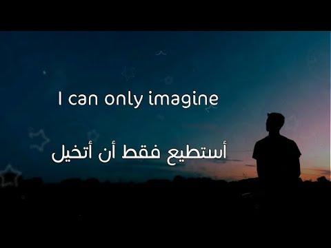 Mp3 تحميل اغنية انجليزية مترجمة للعربية في قمة الجمال أغنية