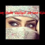 لا سامحك يل حبيب - اغاني اورج يمني Yemeni artist