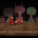 مسرحية هدى حسين البنات والساحر