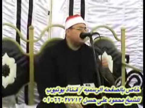 محمود الشحات mp3 تحميل