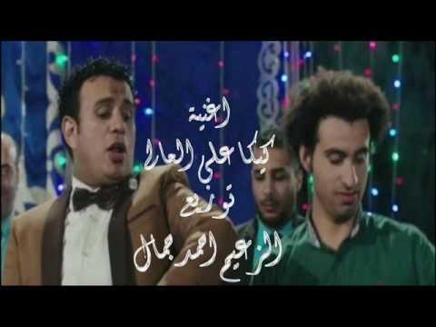 تحميل اهلا هلا محمد الحارثي mp3